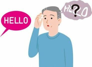 Dysarthrie : causes, symptômes et traitement – Améliore ta Santé